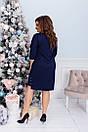 Женское платье Александра  №1719  от50 до 56 размера, фото 10