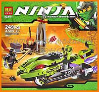 "Конструктор BELA серии ""Ninja/ниндзяго"" - ""Мотоцикл"" 249 деталей арт.9774"