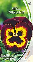 Семена Анютины глазки (Виола) Биколор 0,1 г, Семена Украины