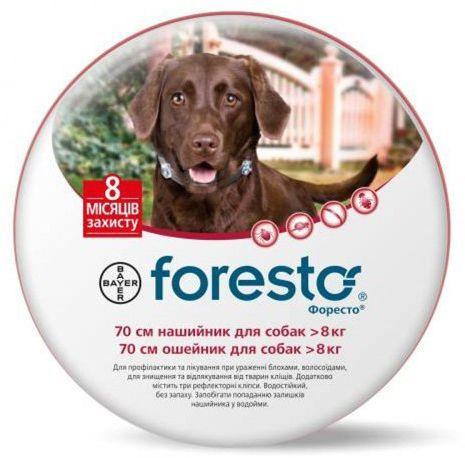 ФОРЕСТО 70 см FORESTO от блох и клещей для собак весом более 8 кг на 8 месяцев