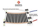 Инфракрасная пленка Enerpia EP-308, 305, 310 (220 Вт/м2), ширина 80 см, фото 3