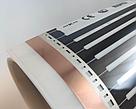 Инфракрасная пленка Enerpia EP-308, 305, 310 (220 Вт/м2), ширина 80 см, фото 9