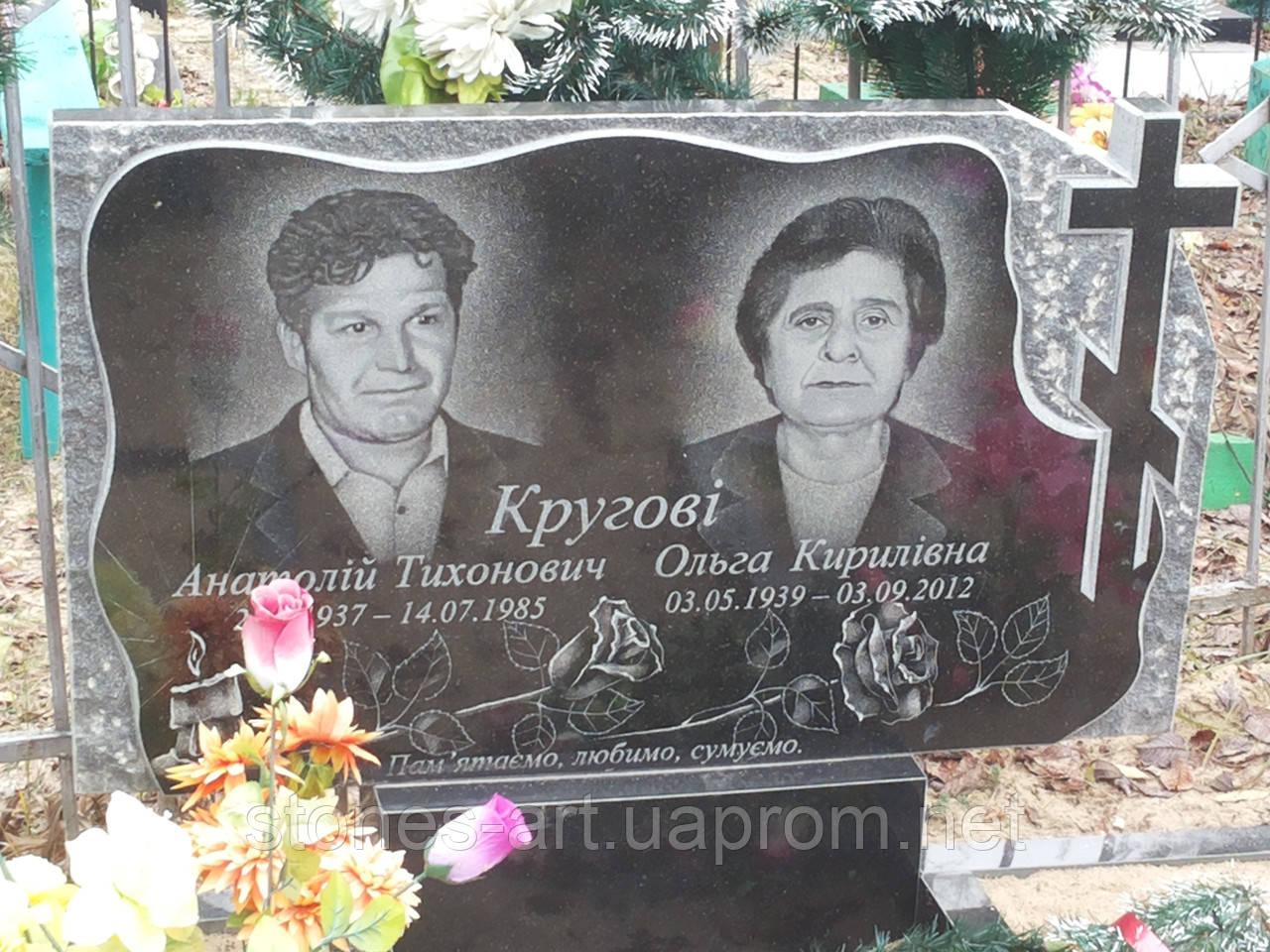 Памятник гранитный двойной, горизонтальный. Заказать ритуальный памятник на кладбище. Установка, гарантия