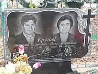 Памятник гранитный двойной, горизонтальный. Заказать ритуальный памятник на кладбище. Установка, гарантия, фото 1