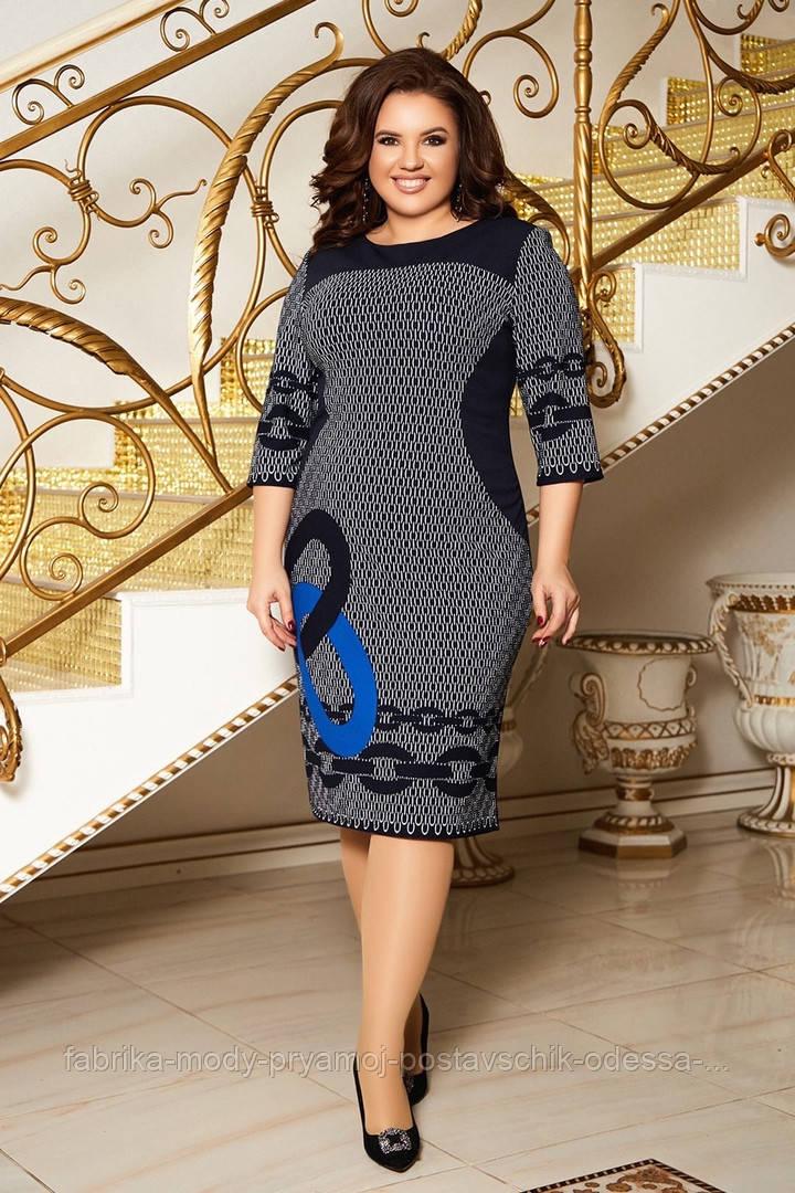 Женское платье Александра  №2073 от52 до 58 размера