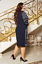 Женское платье Александра  №2073 от52 до 58 размера, фото 3