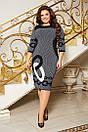Женское платье Александра  №2073 от52 до 58 размера, фото 2