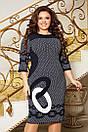 Женское платье Александра  №2073 от52 до 58 размера, фото 4