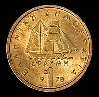 Монета Греции 1 драхм 1978 г., фото 1
