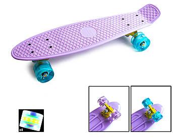 Детский Скейт Пенниборд Лиловый, Светящиеся колеса