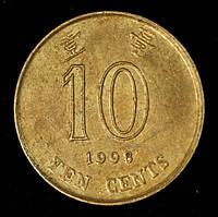 Монета Гонконга 10 центов 1998 г., фото 1