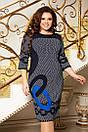 Женское платье Александра  №2073 от52 до 58 размера, фото 5