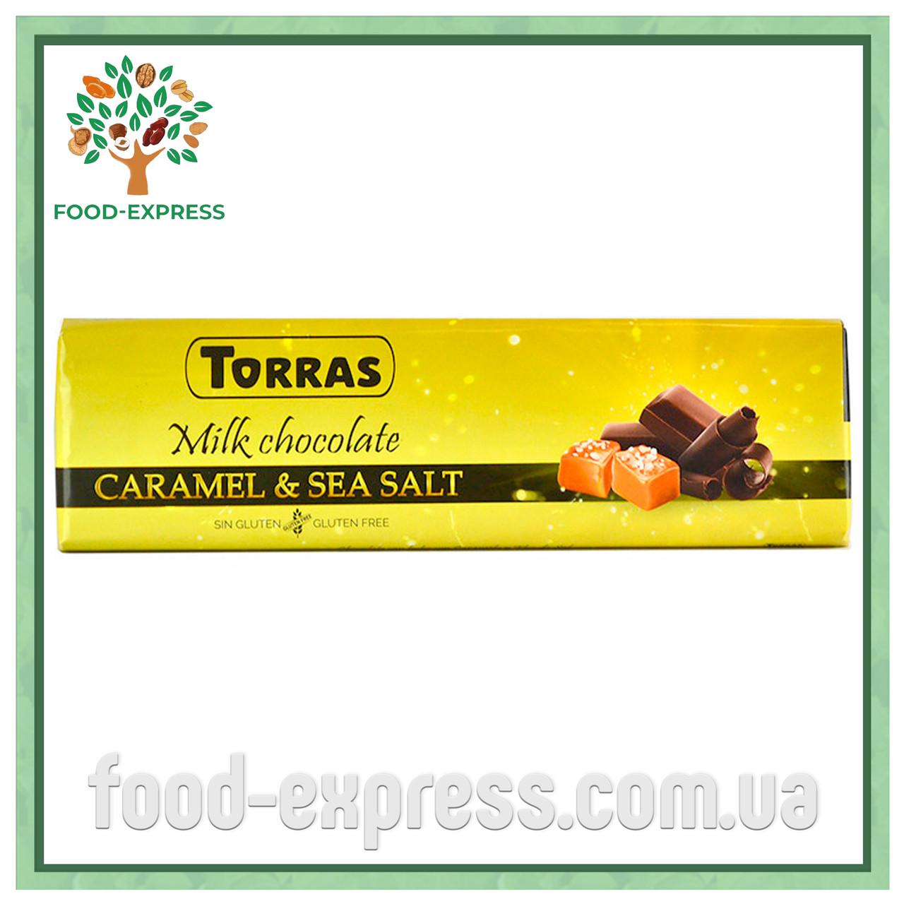Шоколад молочный без глютена с Карамелью и морской солью Torras CARAMEL & SEA SALT 300г