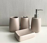 Керамічний набір аксесуарів для ванної (4 предмета)