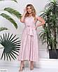 Літнє жіноче довге плаття великого розміру, розміри 52, 54, фото 3