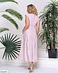 Літнє жіноче довге плаття великого розміру, розміри 52, 54, фото 4
