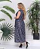 Літнє жіноче довге плаття великого розміру, розміри 52, 54, фото 2