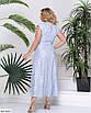 Літнє жіноче довге плаття великого розміру, розміри 52, 54, фото 6
