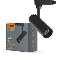LED светильник трековый 10W 4100K черный VIDEX