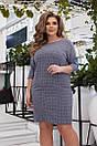 Женское платье Александра  №2033 от50 до 56 размера, фото 2