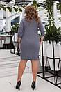 Женское платье Александра  №2033 от50 до 56 размера, фото 4