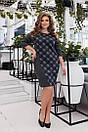 Женское платье Александра  №2033 от50 до 56 размера, фото 6