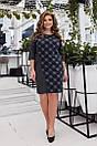 Женское платье Александра  №2033 от50 до 56 размера, фото 7