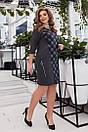 Женское платье Александра  №2033 от50 до 56 размера, фото 8