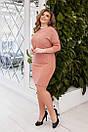 Женское платье Александра  №2033 от50 до 56 размера, фото 9