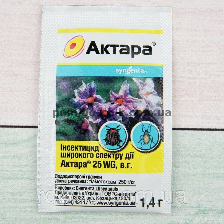 Актара(1,4 г)