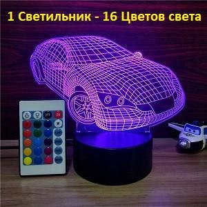 Нічні лампи в дитячу, Спортивний автомобіль з пультом управління. 3D світильники лампи