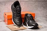 Кроссовки мужские 15282, Nike Air 270, черные, [ 41 ] р. 41-26,5см., фото 3