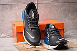Кроссовки мужские 15284, Nike Air 270, темно-синие, [ 42 44 ] р. 42-27,0см., фото 3
