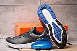 Кроссовки мужские 15284, Nike Air 270, темно-синие, [ 42 44 ] р. 42-27,0см., фото 4