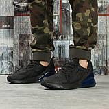 Кроссовки мужские 16065, Nike Air 270, черные, [ 41 43 46 ] р. 41-25,0см., фото 2