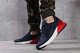 Кроссовки мужские 16066, Nike Air 270, темно-синие, [ 43 44 ] р. 43-26,0см., фото 4