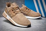 Кроссовки мужские 11841, Adidas  EQT Cushion ADV, коричневые, [ 45 ] р. 45-28,7см., фото 5