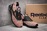 Кроссовки женские 12461, Reebok  Zoku Runner, розовые, [ 40 ] р. 40-25,9см., фото 3