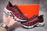 Кроссовки женские 12955, Nike Air Tn, бордовые, [ 36 ] р. 36-23,0см., фото 2