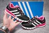 Кроссовки женские 13098, Adidas Climacool, черные, [ 36 39 ] р. 36-22,2см., фото 2