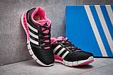 Кроссовки женские 13098, Adidas Climacool, черные, [ 36 39 ] р. 36-22,2см., фото 3