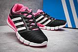 Кроссовки женские 13098, Adidas Climacool, черные, [ 36 39 ] р. 36-22,2см., фото 5