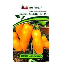Семена томат Банановые ноги 10 шт