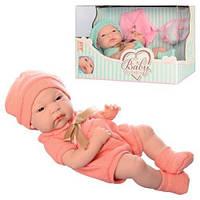 Детская Кукла пупс для девочек 30,5см