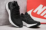 Кроссовки женские 13772, Nike Epic React, черные, [ 36 37,5 ] р. 36-22,5см., фото 3