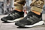 Кроссовки мужские 13821, Adidas Ultra Boost, черные, [ 42 43 ] р. 42-25,5см., фото 2