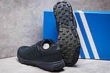 Кроссовки мужские 13893, Adidas Climacool 295, темно-синие, [ 41 43 ] р. 41-25,9см., фото 4
