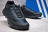 Кроссовки мужские 13893, Adidas Climacool 295, темно-синие, [ 41 43 ] р. 41-25,9см., фото 5
