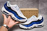 Кроссовки мужские 13901, Nike Air Max, белые, [ 44 ] р. 44-28,6см., фото 2