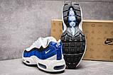 Кроссовки мужские 13901, Nike Air Max, белые, [ 44 ] р. 44-28,6см., фото 4